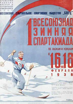 Poster Vintage ski Union Sovietica